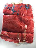 Сетка овощная (40x60) 20 кг красная
