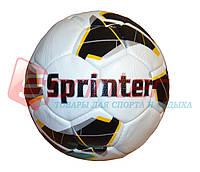 """Мяч футбольный, дизайн """" NIKE MAXIM"""" с жёлтой полосой."""