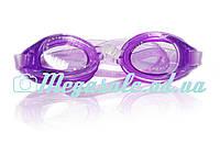 Детские очки для плавания Happy Kid's, 3 цвета: регулируемая переносица
