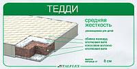 Матрас детский ItalFlex TEDDI 200/140/8 см