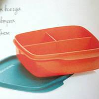 Ланч-бокс с разделителем Школьник,Tupperware