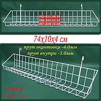 Корзина  70 х 10 см борт 4 см на Торговую Сетку Украина, фото 1
