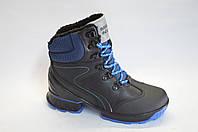 Ботинки зимние , фото 1