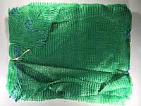 Сетка овощная (45x75) 30 кг зеленая