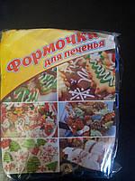 Формочки для печенья из 6шт, фото 1