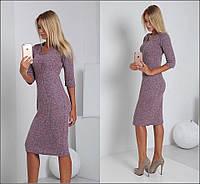 Платье вязка «Рибана» 3 цвета