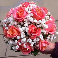 Свадебный букет из абрикосовых роз