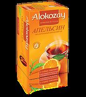 Чай Черный Фруктовый Апельсин Alokozay (Алокозай) 25 пакетиков