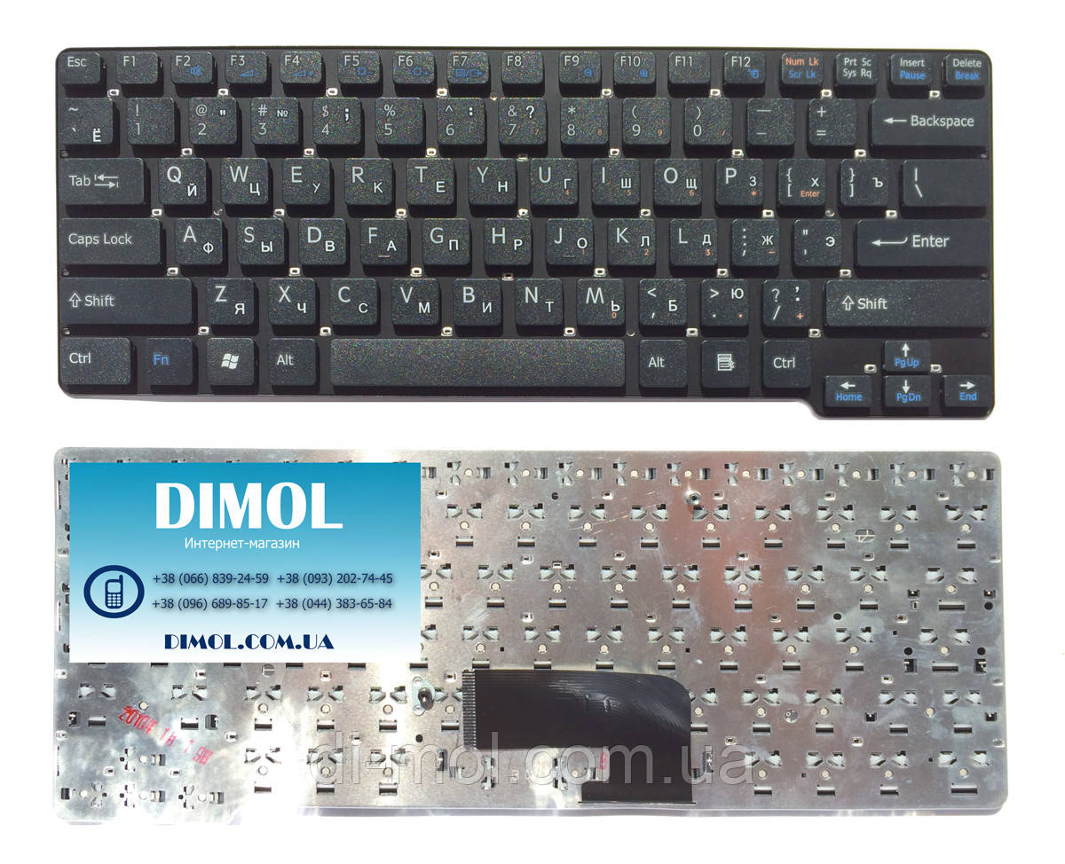 Оригинальная клавиатура для ноутбука Sony Vaio VPC-CW series, rus, black, без рамки