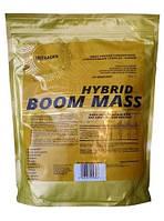 Intragen Hybrid Boom Mass Gold Series 2500 g
