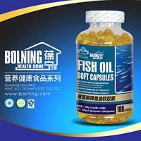 Рыбий жир Мягкие капсулы 100шт— Омега-3 и Омега-6