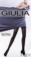 Колготки Giulia RUFINA 100