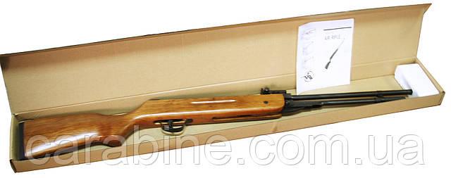 Пружинно-поршневая винтовка B3-2