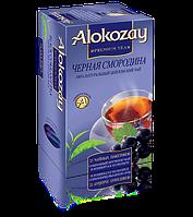 Чай Черный Фруктовый Черная Смородина Alokozay (Алокозай) 25 пакетиков