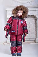 Зимний комбинезон для мальчика Бомбер, р-ры 92,98,104,110