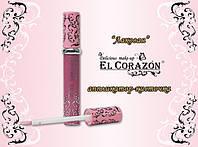 Жидкая помада для губ El Corazon