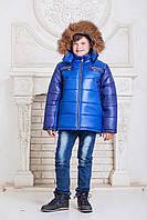 Зимняя куртка для мальчика Cэм, р-ры 140,146,158,164
