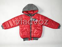 Детская демисезонная куртка ветровка для мальчика на резинке красная 5-6 лет