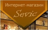 "Интернет магазин ""Sevic"""