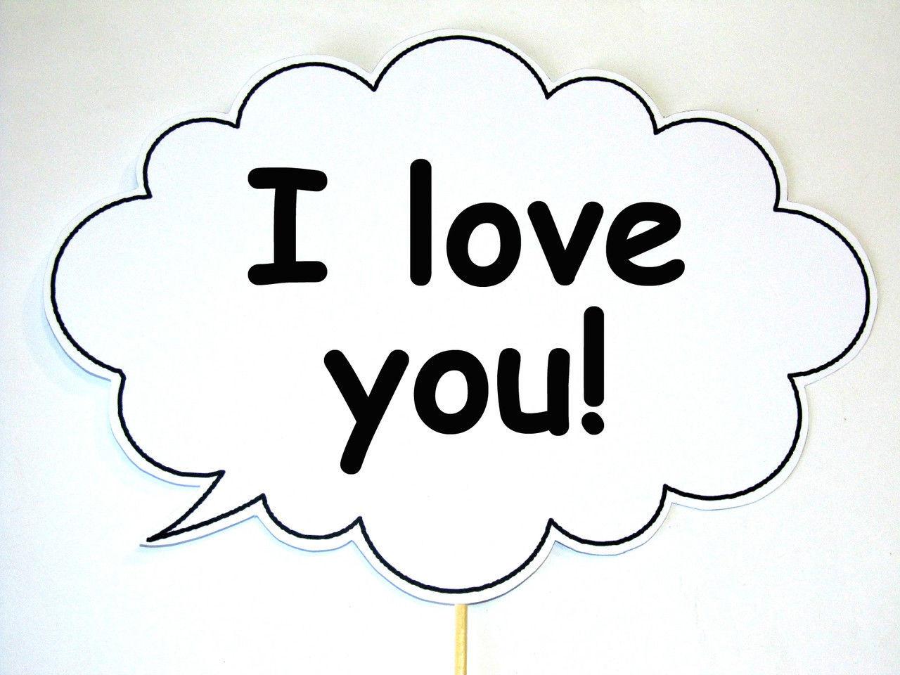 "Таблички для фотосессии "" I love you ""  30 х 20 см."