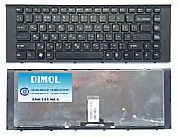Оригинальная клавиатура для ноутбука Sony Vaio VPC-EG series, rus, black