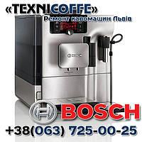 «TEXNICOFFE»  Ремонт кавомашин Bosch