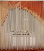 Ламбрикен 2,5м атлас  ассиметрия, фото 1