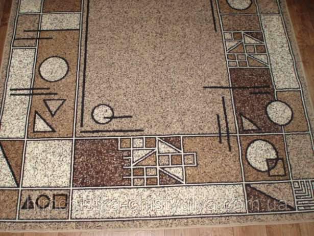 Хімчистка килима,килимового покриття,ковроліна