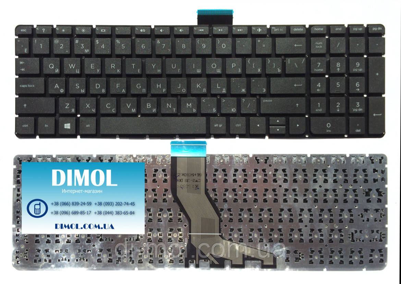 Оригинальная клавиатура для ноутбука HP Pavilion 15-ab, Omen 15-ax, Pavilion 17-g series, black, ru, без рамки