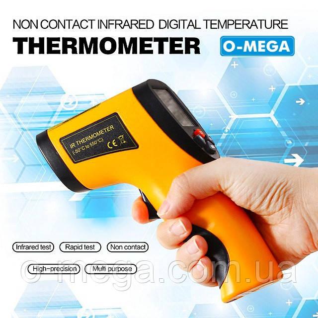 Бесконтактный инфракрасный измеритель температуры HT-826