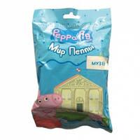 """Игрушка для детей """"Peppa Pig. Мир Пеппы"""" - Музей (домик, мебель, фигурка)"""
