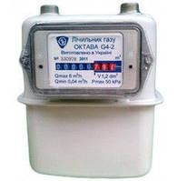 Газовый счетчик Октава G 1.6, мембранный, межповерочный интервал 10 лет, max давление 0,5 бар