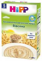 """Безмолочная органическая каша """"Овсяная"""" HIPP, 200г"""