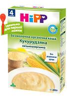 """Безмолочная органическая каша """"Кукурузная"""" HIPP, 200г"""