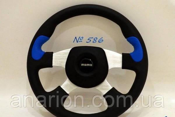 Руль Momo № 586 с синими вставками.
