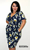 Женское платье большого размера 58,60,62,64р