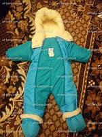 Детский комбинезон трансформер для новорожденных зимний (бирюза с голубым)