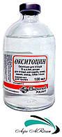 Окситоцин, 100 мл, BIOWET PULAWY (Польша)