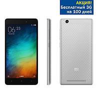 Смартфон Xiaomi Redmi 3 2GB/16GB Dual SIM Fashion Dark Gray