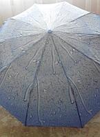 Женский зонт полуавтомат S.L UMBRELLA м 1605