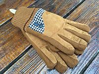 Новые зимние перчатки уже в продаже!