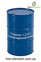 Тетралин, 1,2,3,4-тетрагидронафталин