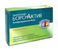 Мыло антибактериальное Боро Актив