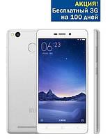 Смартфон Xiaomi Redmi 3 Pro 3GB/32GB Dual SIM Silver