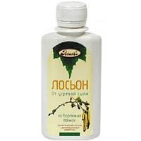 Лосьон для проблемной кожи,прыщей и угревой сыпи 100мл на березовых почках.
