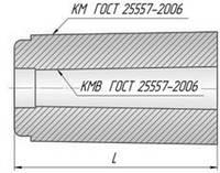 Втулка переходная для фрез КМ5/КМ2 L=77