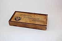 Деревянная коробка для подарков из кожи