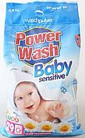 Детский стиральный порошок Power Wash Baby Sensitive 2,2 кг/29 стирки