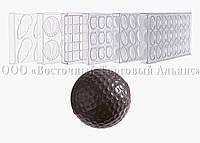 Форма для шоколаду — Schneider - 421206 - М'ячик для гольфу