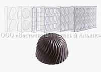 Форма для шоколада — Schneider - 421140